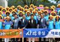 전·현직 창원시장 '사격대회 성공' 기원