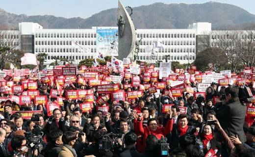 자유한국당, 도청서 댓글조작 김경수 규탄대회