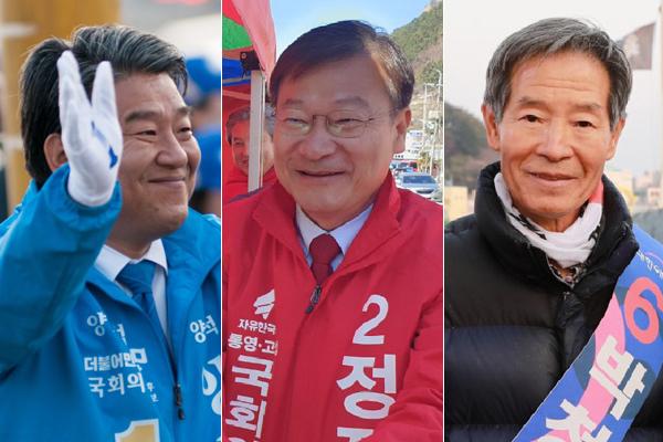선거공보물 분석 ① 통영·고성
