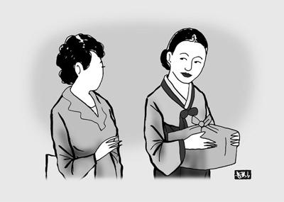 [거부의 길] (1560) 제24화 마법의 돌 60