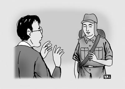 [거부의 길] (1603) 제24화 마법의 돌 103