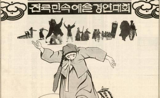옛날 경남신문에 실린 광고 클라~스