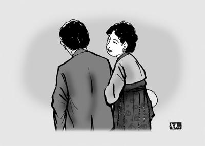 [거부의 길] (1688) 제24화 마법의 돌 188