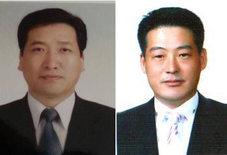 성낙승 성창정밀, 박종배 세광 대표 중기부장관 표창