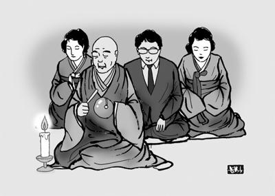 [거부의 길] (1719) 제25화 부흥시대 29