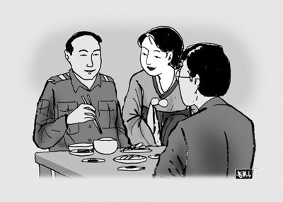 [거부의 길] (1720) 제25화 부흥시대 30