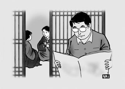 [거부의 길] (1721) 제25화 부흥시대 31