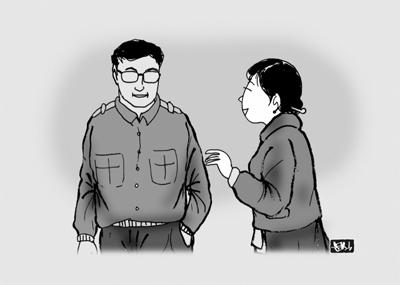 [거부의 길] (1722) 제25화 부흥시대 32