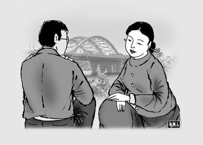 [거부의 길] (1723) 제25화 부흥시대 33