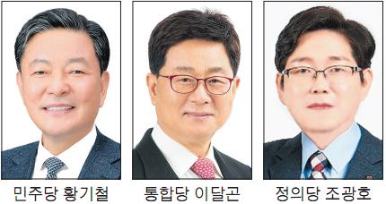 [4·15총선 D-19] 막판 대진표 확정된 2개 선거구- 창원진해