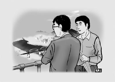 [거부의 길] (1829·끝) 제25화 부흥시대 139
