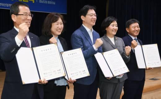 NHN 데이터센터 김해 온다… 5000억원 규모