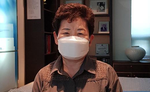 [사랑의 각막이식수술] 65번째 주인공 창원 김금선씨