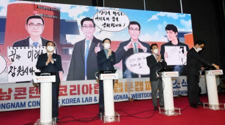 [포토뉴스] '경남 콘텐츠코리아 랩·웹툰 캠퍼스' 개소