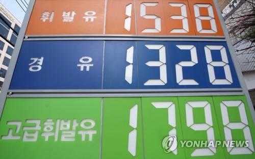 휘발 가치 18 주 연속 상승 … 가장 싼 대구도 1,500 원대 진입 :: 경남 신문