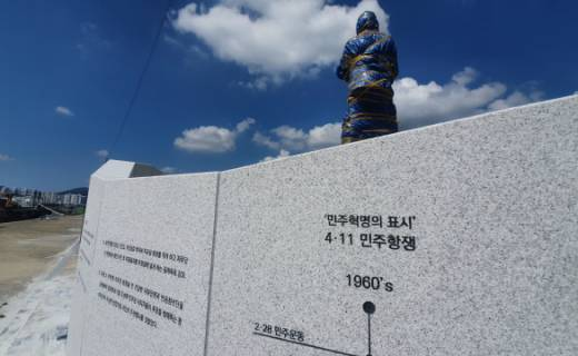 김주열 동상 '4·11 민주항쟁 명칭' 논란
