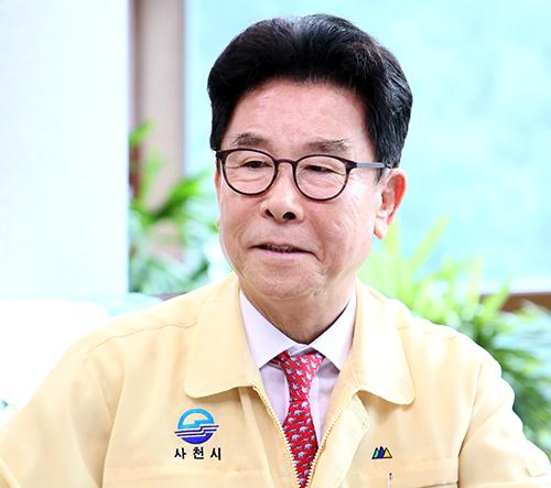 송도근 사천시장 대법원 선고 11월 11일로 연기