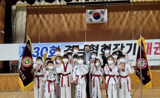 남초고학년 동아대체육관·대한태권도장 우승